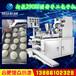 仿手工包子機杭州旭眾牌新款仿手工卷面式包子機歡迎上門試機