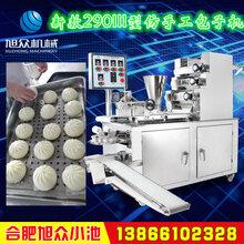仿手工包子机杭州旭众牌新款仿手工卷面式包子机欢迎上门试机图片