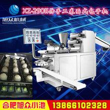 仿手工新一代旭众XZ-290IIA卷面式包子机图片
