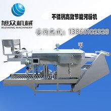 旭众全自动小型SZ-HF-80X不锈钢河粉机厂家上门安装图片