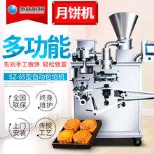 月饼机全自动旭众SZ-65广式月饼包馅机厂家上门安装图片