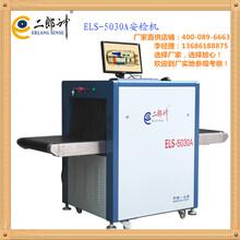快递行业检测包裹/快件使用的X光安检设备,快递皮带安检机
