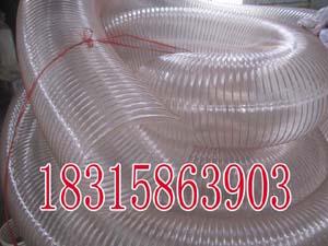 pu钢丝伸缩软管,聚氨酯工业真空吸尘管,木工吸排管