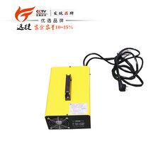 充電機蓄電池充電機電瓶充電機智能充電機24V-30A批發價格圖片