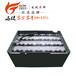 電動車水電瓶叉車配件蓄電池品牌48V450AH電池9VBS450-48V