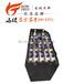鐵箱可定制鉛酸蓄電池叉車配件48V560AH電瓶4PZS560-48V