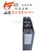 遠捷電瓶鐵箱可定制電動車鉛酸電池鉛酸水電瓶3PZS360-24V