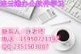 连云港办公软件学习计算机基础操作学习