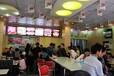 汉堡加盟店10大品牌汉堡开店流程汉堡加盟条件