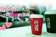 银川奶茶加盟品牌_加盟鲜果时间奶茶店怎么样