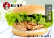 西安品牌汉堡店加盟排行榜