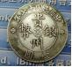 贵州竹银币出售