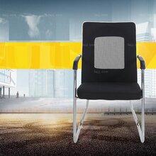 密織網寬座背椅_河池鋼塑布家具_來賓弓形洽談椅圖片
