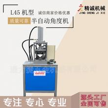 厂家生产液压切角机方管45度90度折角机不锈钢冲角机图片