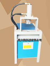北京供应圆管冲孔机不锈钢防盗网冲孔机方管冲口机