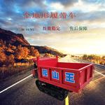 泥路拉粮履带运输车生产基地工程橡胶履带运输车爬坡载重王