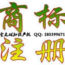 金之林知识产权东莞打造品牌从商标注册做起
