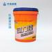 46号抗磨液压油质量保证