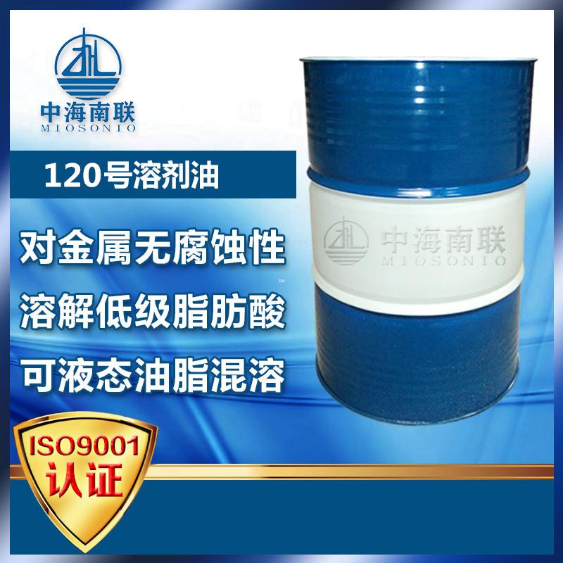 异构烷烃溶剂油