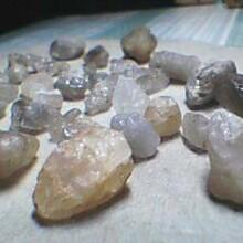 重庆沙坪坝钻石原石如何分辨?钻石原石价值价格图片