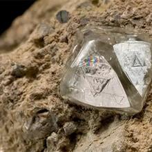 重庆九龙坡有钻石原石鉴定的地方吗?钻石原石每克多少钱?图片