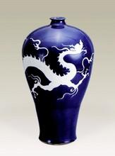 重庆江北青花瓷器免费鉴定,青花瓷器拍卖价格图片