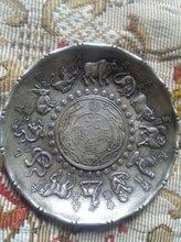 广西柳州古籍善本鉴定交易评估拍卖图片