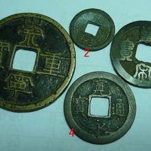 广西南宁坐洋币鉴定评估拍卖平台图片