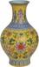 南宁宾阳古瓷器征集免费鉴定,评估交易。