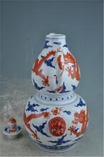 乾隆年瓷器酒壶近日成交现金收购价格是多少