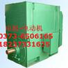 YKK500-8450KW380V电机