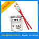 免充氩焊接保护剂+TYPE-B型免充氩焊接保护剂+粘合剂