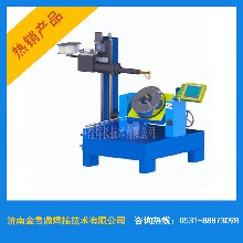H1440T管法蘭自動焊接機生產廠家價格實惠高效節能