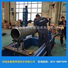 TPF系列罐體自動焊接機筒體自動焊接設備生產廠家