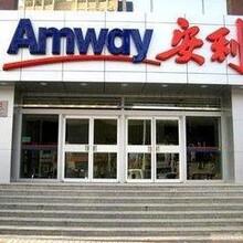 珠海市金湾区安利专卖店地址电话珠海市金湾区哪有安利卖安利图片