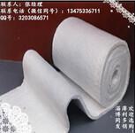 高含铝量硅酸铝纤维毯陶瓷纤维卷毡毯保温棉耐火毯