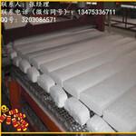 厂家销售陶瓷纤维耐火毯硅酸铝纤维毯保温棉针刺毯