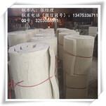 山东陶瓷纤维针刺毯硅酸铝纤维毯窑炉内衬甩丝毯供货齐全