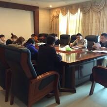 嘉嘉旺召开专题会议研究部署安全生产工作