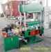 100吨四柱硫化机-橡胶平板硫化机-手动橡胶硫化机