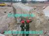 专业生产代替放炮设备岩石爆破机液压静态爆破设备