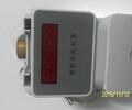 华丰恒业HF-0913计量刷卡淋浴器,澡堂刷卡机
