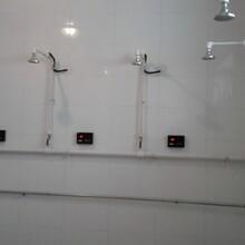 员工洗澡节水器,洗澡刷卡器,插卡淋浴器图片