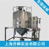 喷雾干燥机造粒喷雾干燥机喷雾造粒干燥机