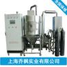闭路循环高温喷雾干燥机闭式循环喷雾干燥机高温喷雾干燥机