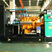 康菱燃气发电机组200KW,天然气发电机组,热电联产,厂家加工定做