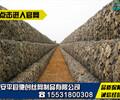 辽宁石笼网箱河道应用中的防洪作用