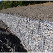 防汛铅丝网石笼网生产厂家,湖北石笼网报价