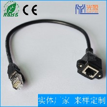 网络延长线超五类8芯公对母带耳RJ45网线延长线图片