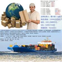 广州搬家到新加坡海运双清到门